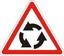 Стихи о дорожных знаках. Дорожный знак. Пересечение с круговым движением.