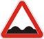 Стихи о дорожных знаках. Дорожный знак. Неровная дорога.