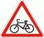 Стихи о дорожных знаках. Дорожный знак. Пересечение с велосипедной дорожкой.