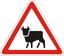 Стихи о дорожных знаках. Дорожный знак. Перегон скота.