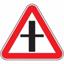 Стихи о дорожных знаках. Дорожный знак. Пересечение со второстепенной дорогой.