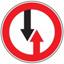 Стихи о дорожных знаках. Дорожный знак. Преимущество встречного движения.