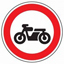 Стихи о дорожных знаках. Дорожный знак. Движение мотоциклов запрещено.