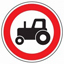 Стихи о дорожных знаках. Дорожный знак. Движение тракторов запрещено.