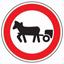 Стихи о дорожных знаках. Дорожный знак. Движение гужевых повозок запрещено.
