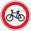 Стихи о дорожных знаках. Дорожный знак. Движение на велосипедах запрещено.