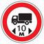 Стихи о дорожных знаках. Дорожный знак. Ограничение длины.