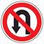 Стихи о дорожных знаках. Дорожный знак. Разворот запрещен.