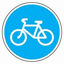 Стихи о дорожных знаках. Дорожный знак. Велосипедная дорожка.