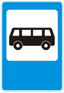 Стихи о дорожных знаках. Дорожный знак. Место остановки автобуса и (или) троллейбуса.