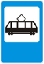 Стихи о дорожных знаках. Дорожный знак. Место остановки трамвая.