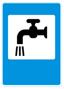 Стихи о дорожных знаках. Дорожный знак. Питьевая вода.