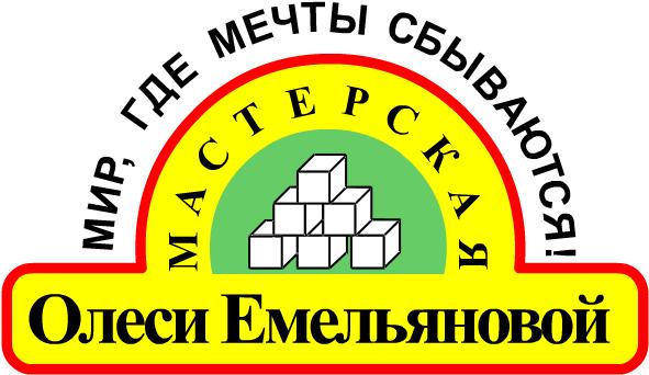 Мастерская Олеси Емельяновой. Домашний театр. Ширмы, куклы, декорации